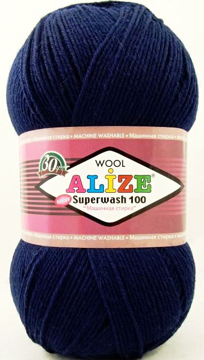 Superwash 100 58